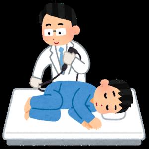 medical_daichou_naishikyou2